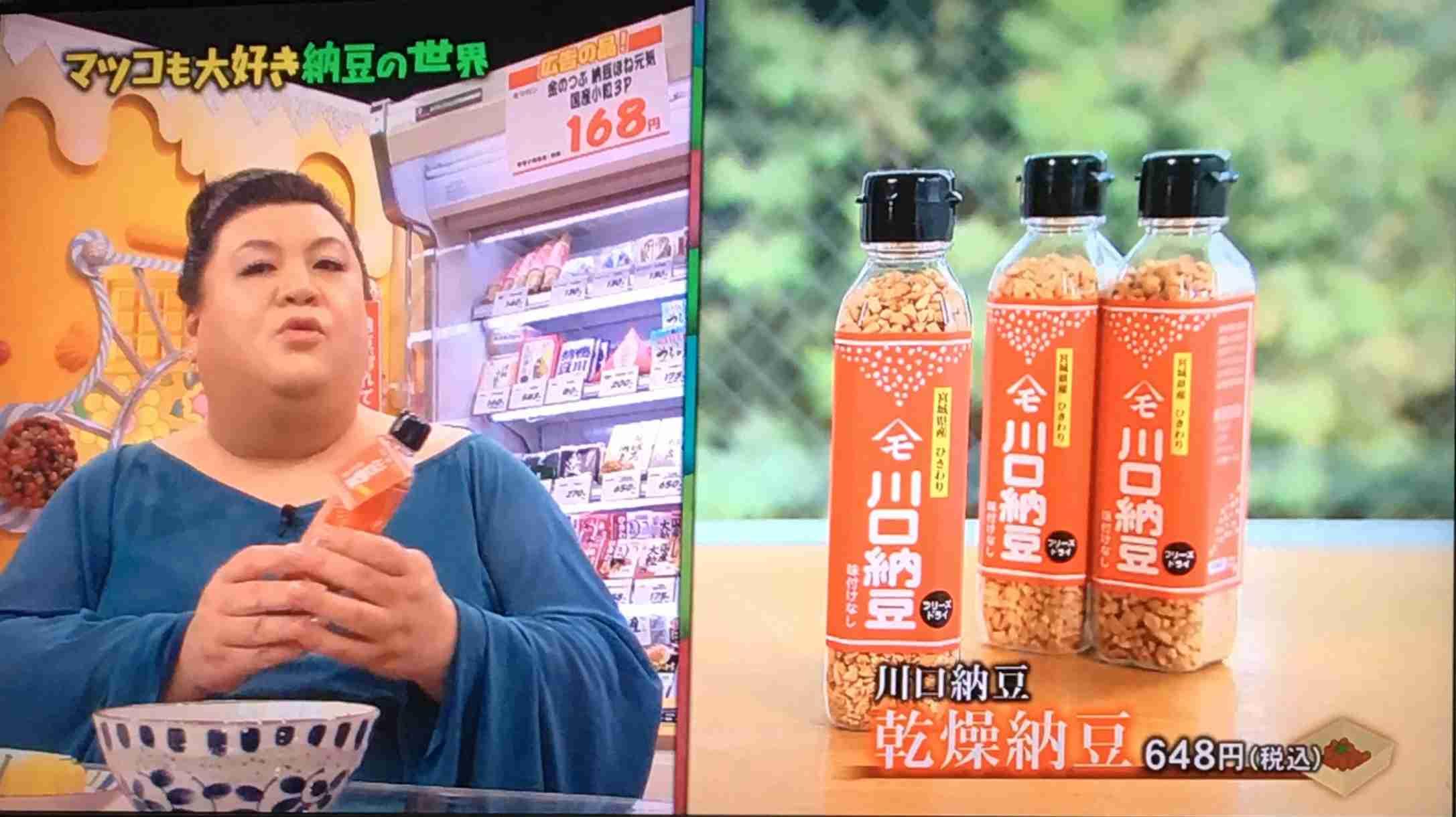 【おいしそう】マツコ・デラックス 納豆を使ったペヤングのアレンジ調理法明かす