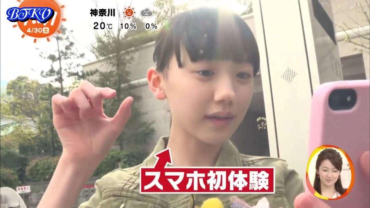 Mana chan PR OUR HOUSE hai đứa yêu nhau luôn đi - YouTube