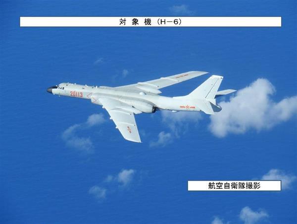中国爆撃機6機が紀伊半島沖まで飛来 防衛省幹部「特異な動き、注視する」 - 産経ニュース