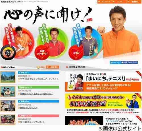 「男性が応援されたい」新垣結衣超えの1位は… | Narinari.com