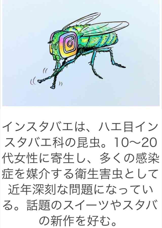 マリー・アントワネットがテーマのブッフェ第2弾がヒルトン東京に登場!ピンク&黒のスイーツにウットリ♡