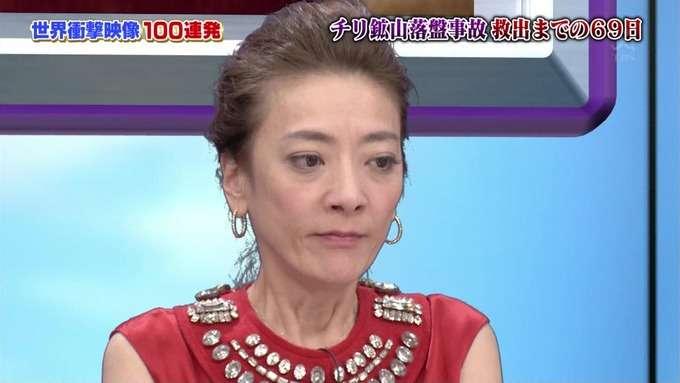 「幸せじゃん♡これから…」西川史子&ホリエモン 太田光代の投稿にフォロワーざわつく