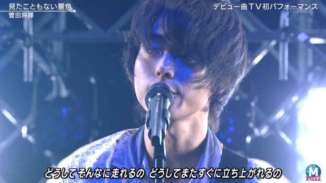 菅田将暉の新曲に「まだ出すの?」の大合唱!歌手活動のせいで「アイドル」に成り下がった!?