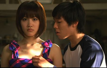 綾瀬はるかちゃん、好きな人!