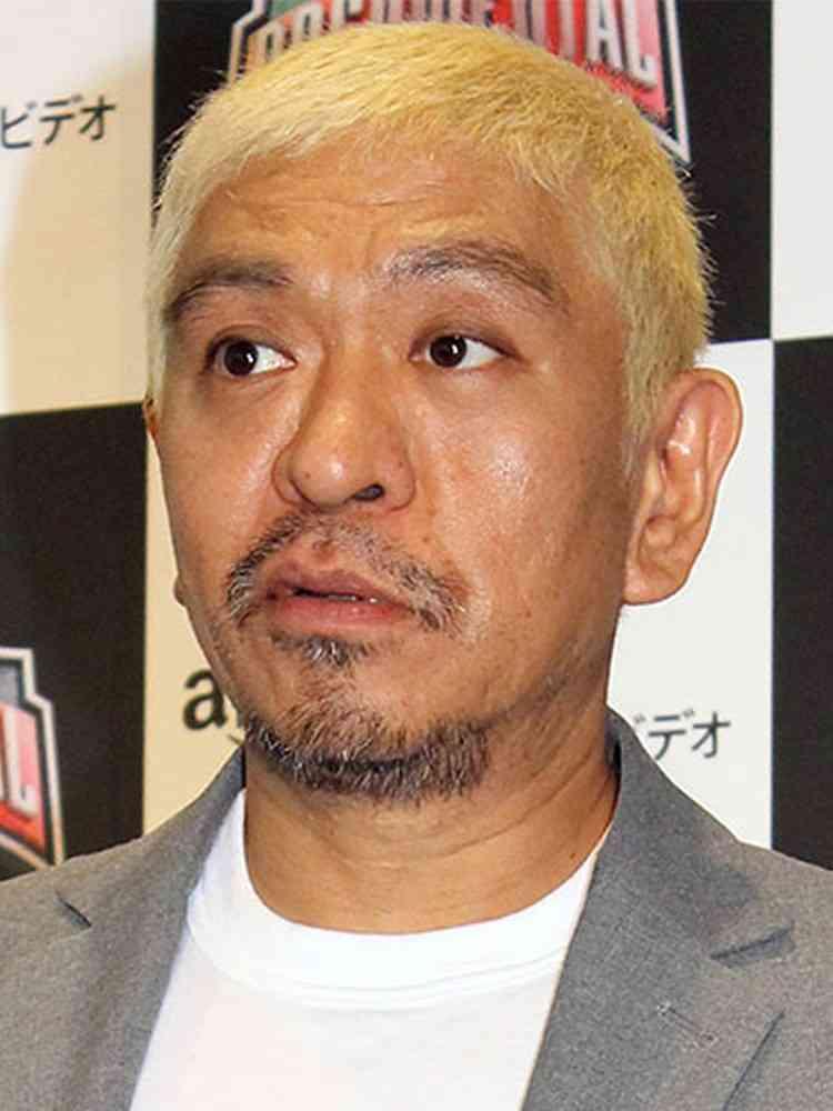 「ワイドナショー」宮崎監督引退宣言誤用で謝罪 松本人志「次に起きたら降板」