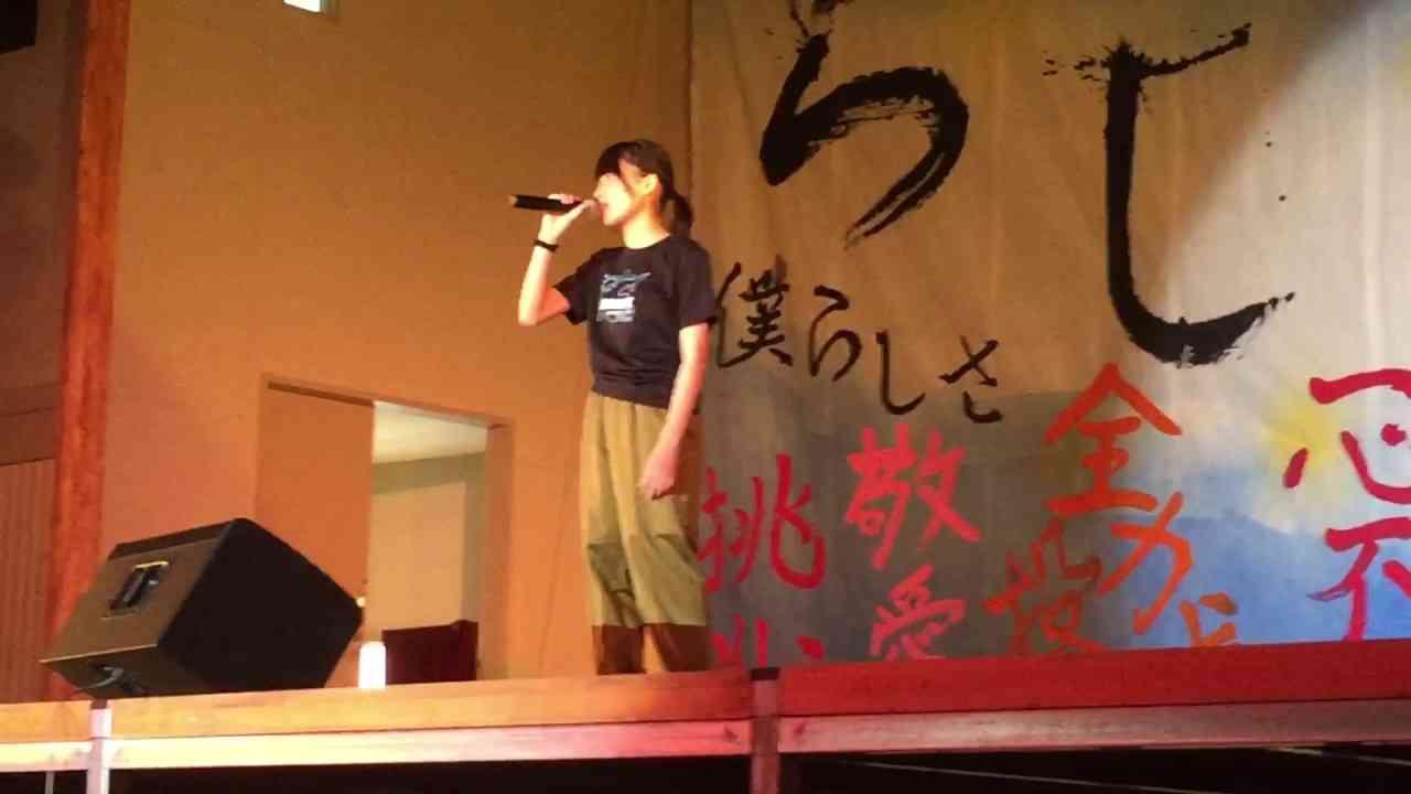 三沢高校文化祭 のど自慢『アイネクライネ』工藤帆乃佳 優勝 - YouTube