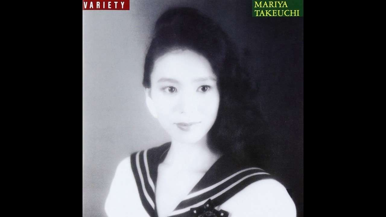 Mariya Takeuchi - もう一度 - YouTube