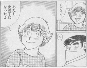 「クッキングパパ」を語るトピ!