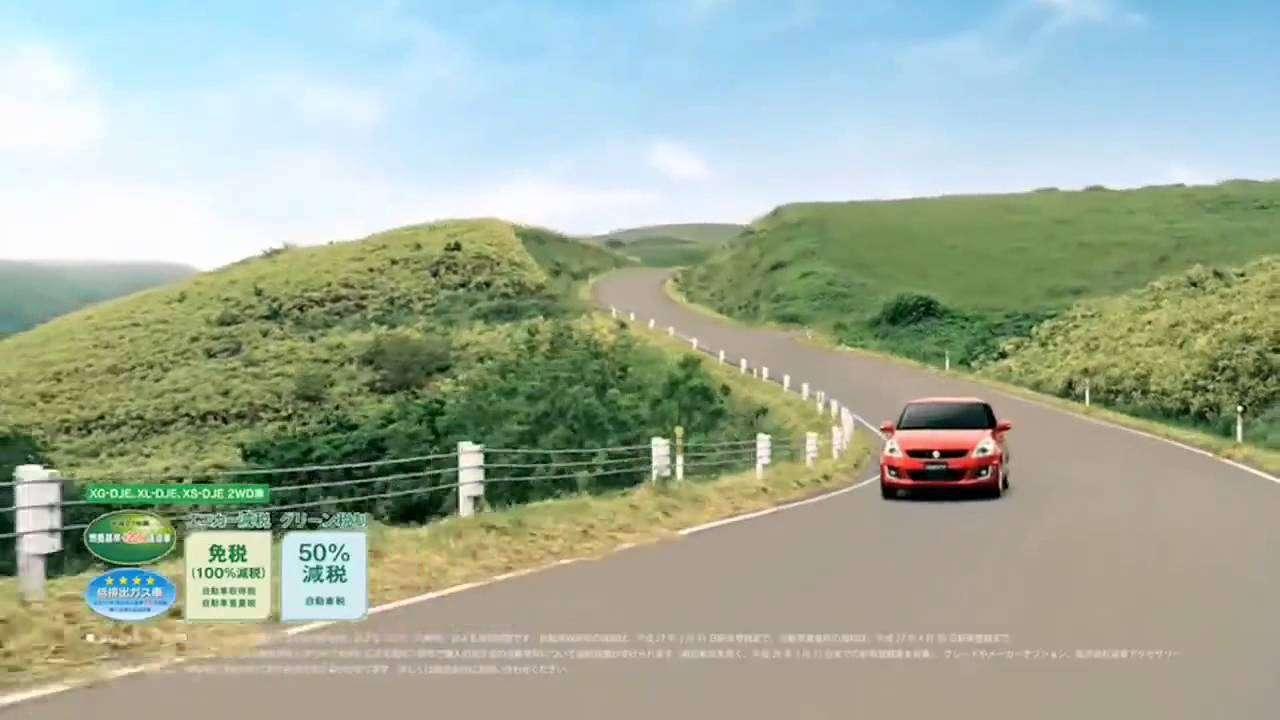 2013 Suzuki Swift CM Japan (スズキスイフト) - YouTube