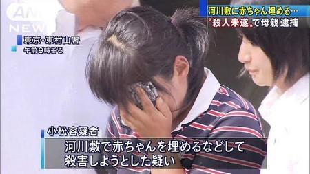 「土をかけたことは殺すのと同じ」 35歳の母親逮捕(テレビ朝日系(ANN)) - Yahoo!ニュース