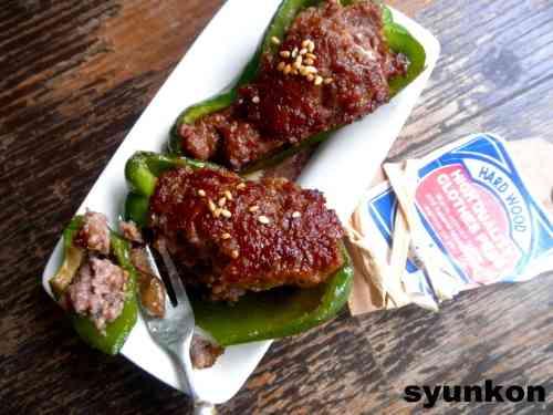 【簡単!!】おいしいピーマンの肉詰め|山本ゆりオフィシャルブログ「含み笑いのカフェごはん『syunkon』」Powered by Ameba