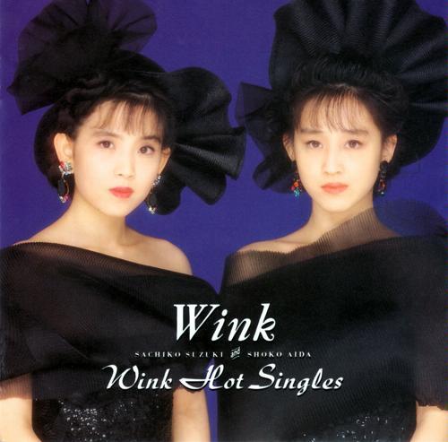 Wink 22年ぶり再始動へ!シングル発売にコンサート活動も計画