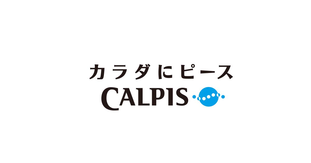 カルピス®の生みの親 三島海雲|カルピス®の想いと歩み|CALPIS