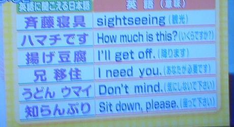 洋楽を歌いたい!