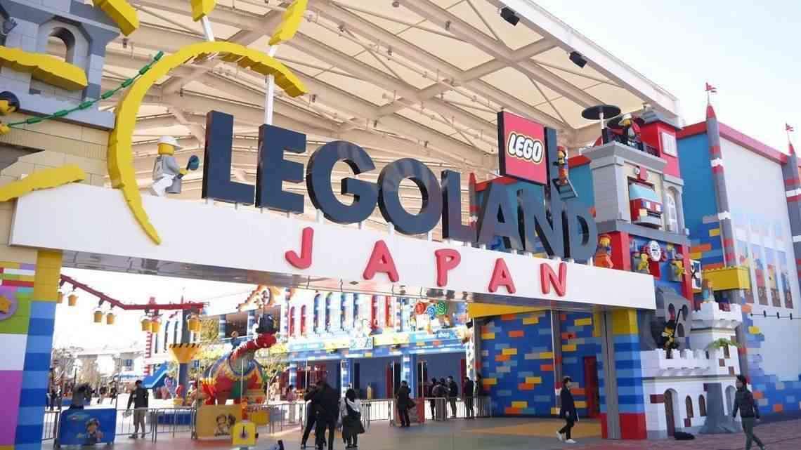 レゴランド、敷地を1.4倍に拡張…名古屋市の土地借り上げ