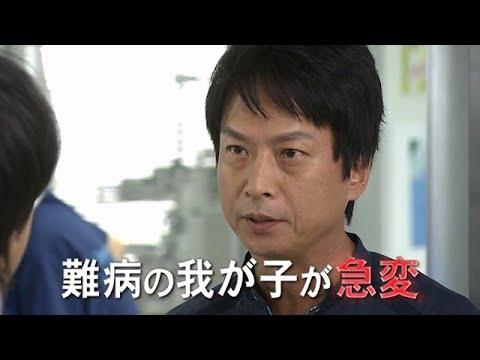 【公式PR】 第4回「移植のタイムリミット」 『コード・ブルー ドクターヘリ緊急救命 THE THIRD SEASON』 8月7日(月)よる9時【#4PRスポット】 - YouTube