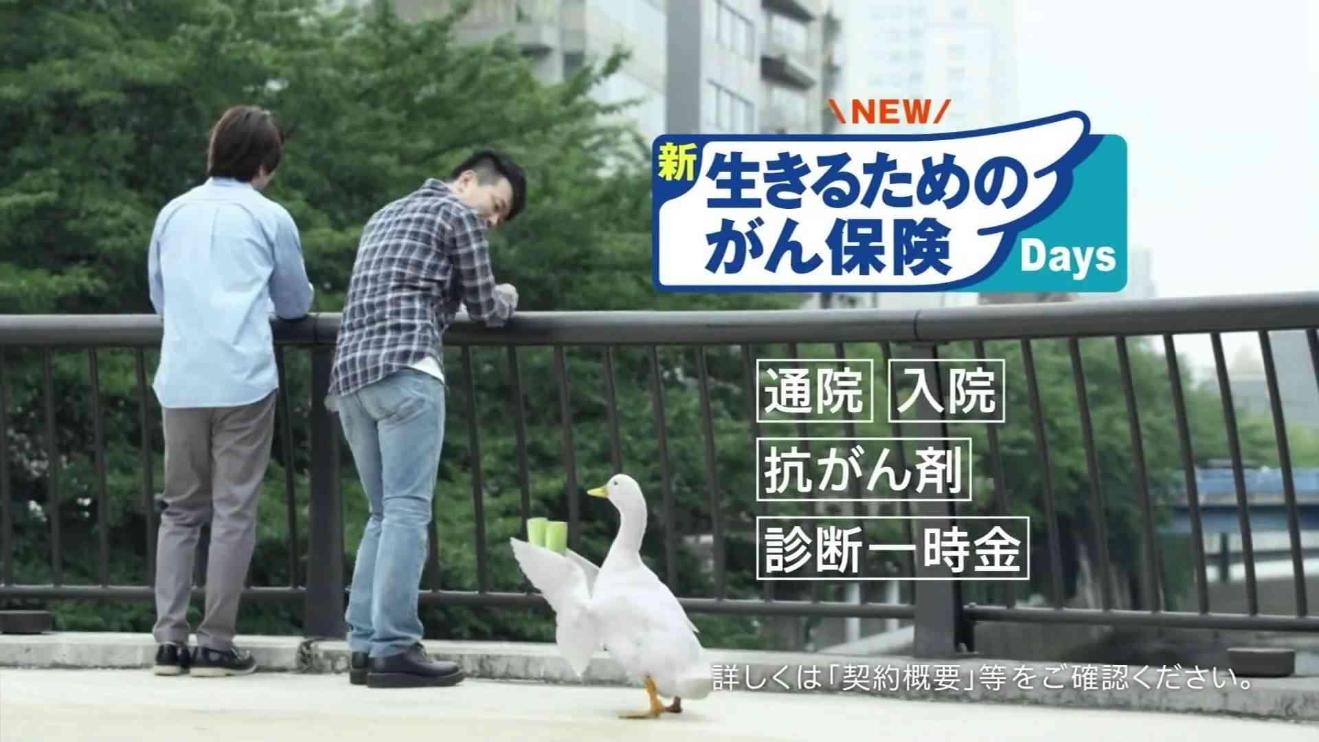 アフラック 「がん保険を、話そう。宮迫さん」櫻井翔 宮迫博之 - YouTube