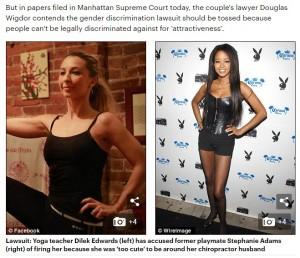 米施術院の美人ヨガ講師が解雇された理由「美しすぎて妻が嫉妬」 - ライブドアニュース