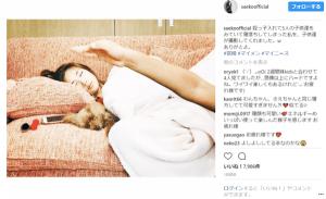 紗栄子、2児のママらしからぬ可愛らしい寝顔にファン歓喜「まるで天使」(1ページ目) - デイリーニュースオンライン