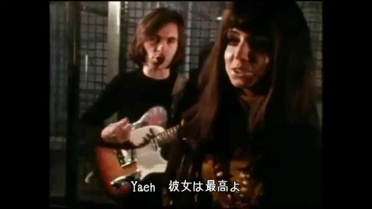 Venus / ヴィーナス  [日本語訳付き]  ショッキング・ブルー - YouTube