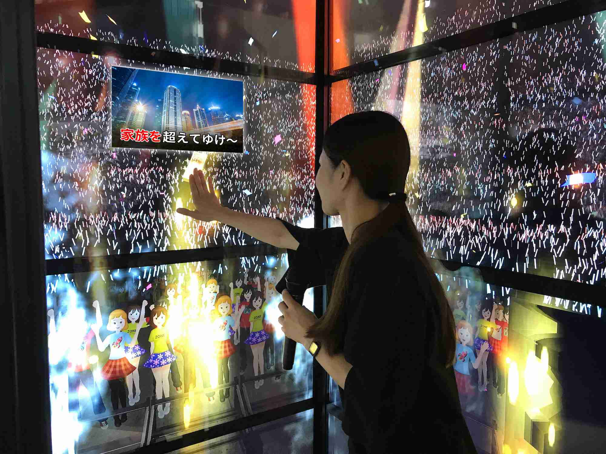 360度観客に囲まれ熱唱 VRで「超感覚カラオケ」 「変なホテル」に登場 - ITmedia NEWS