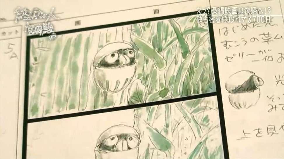 """宮崎駿監督 最後の新作製作""""始動""""スタッフ募集に海外から殺到"""