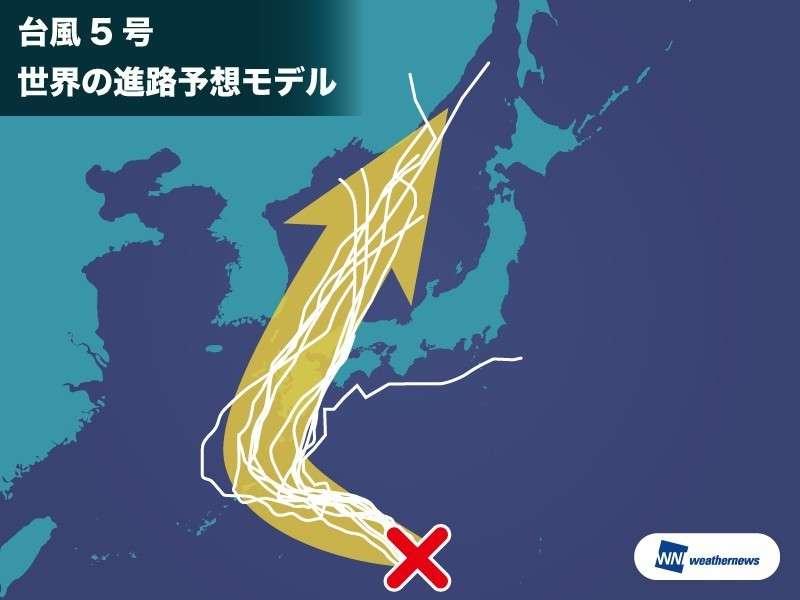 【台風5号】狭まった13の進路予想、最大警戒エリアは? (ウェザーニュース) - Yahoo!ニュース
