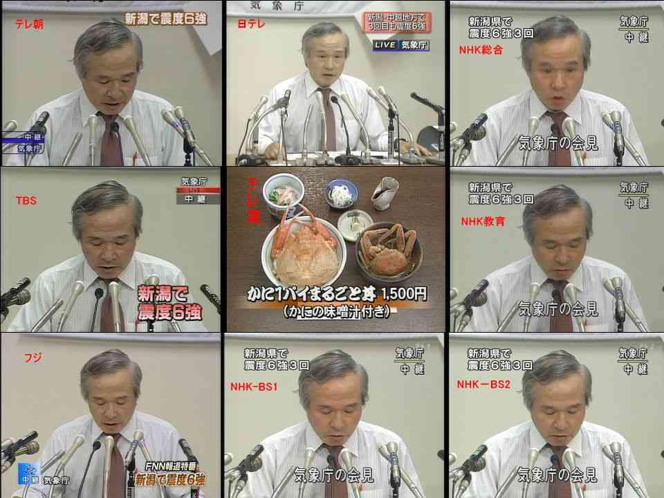 テレビ東京 ミサイル報道を切り上げ「けものフレンズ」最終回放送