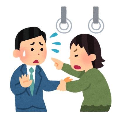 「何を言っても女の意見だけで痴漢が成立する」平井駅で痴漢冤罪?Twitterで多数の無罪証言も男性は警察に連行