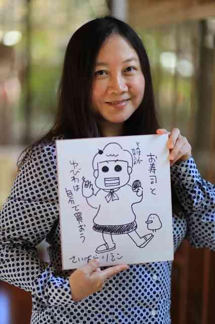 女の子へ「寿司と指輪は自分で買おう」 西原理恵子さん:朝日新聞デジタル