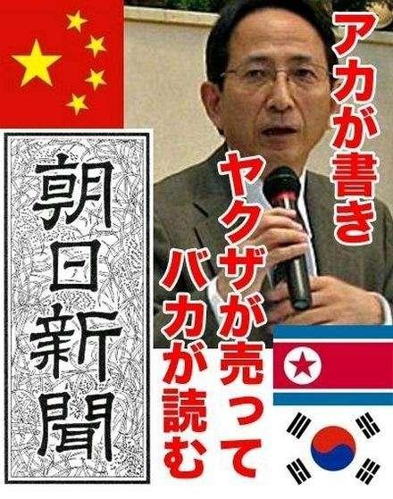 ドラえもんに「反日」のセリフ?戦争をテーマにした放送が日本や中国で物議
