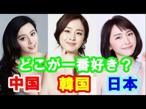 公演準備の態度に「差」…親日のアリアナ・グランデに韓国ファンは激怒