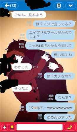【ネタトピ】٩( ᐛ )و←最近よく見るようになったこいつに名前を付けるトピ
