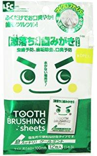 歯みがき以上のオーラルケアしてますか?