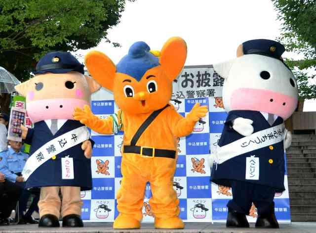 ピーポくんに下克上? 警察マスコット、東京で群雄割拠