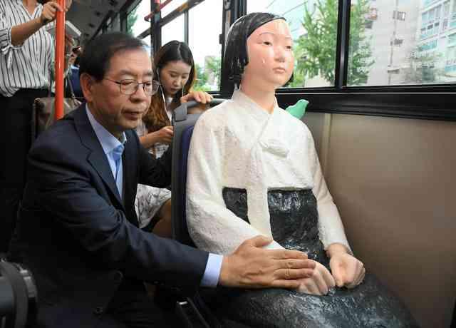 少女像、ソウル路線バスの座席に 市が設置認める (朝日新聞デジタル) - Yahoo!ニュース