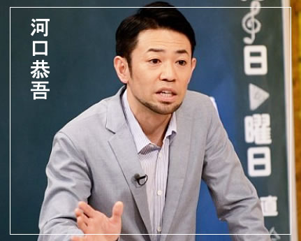 EXILE一族じゃないけどEXILEにいそうな芸能人