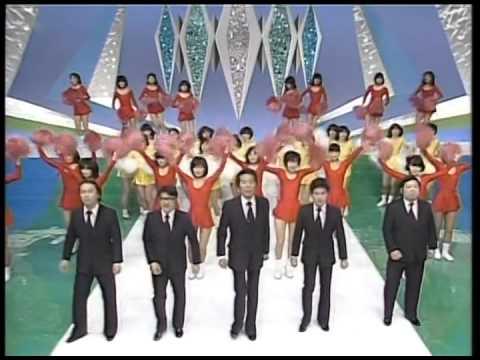 ドリフ大爆笑'81 エンディング・別バージョン=ババンババンバンバンが長い - YouTube