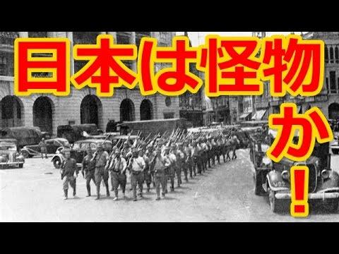 海外の反応「日本は怪物みたいな国だ」日本軍がイギリスの植民地シンガポールを攻略したシンガポールの戦いを外国人が考察 - YouTube