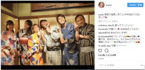 浜崎あゆみが公開した浴衣姿に絶賛の声集まる「あゆは夏が似合う」(1ページ目) - デイリーニュースオンライン