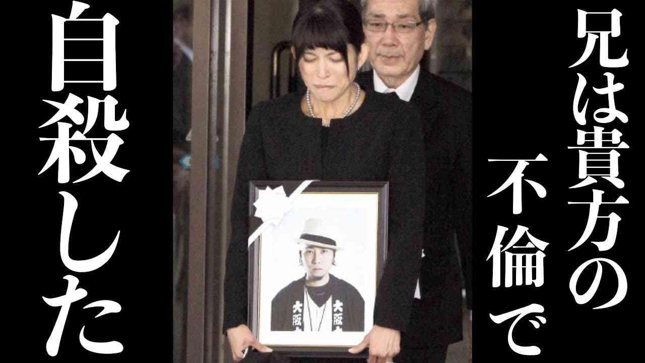 【元SPEED】上原多香子、元夫の弟が不倫を暴露!!「兄は貴方の不倫で亡くなった」 - YouTube