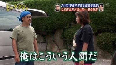 """ビッグダディが""""AV男優デビュー""""を発表"""