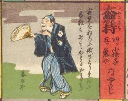 中山秀征生き残りの秘訣「態度を変えないってこと」…すぐに天狗で、人気下がれば低姿勢になる人を見てきた