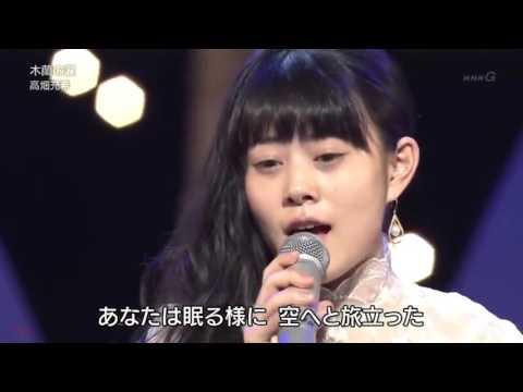 Nuoc mat Hoa Moc lan 木蘭の涙 - YouTube