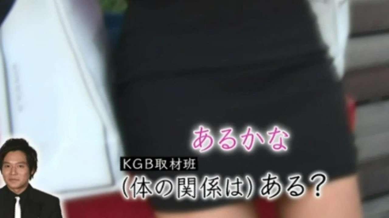 【スポニチ大スクープ 直撃】小出恵介に新たな女性。大阪で21歳板野友美風の美人 - YouTube