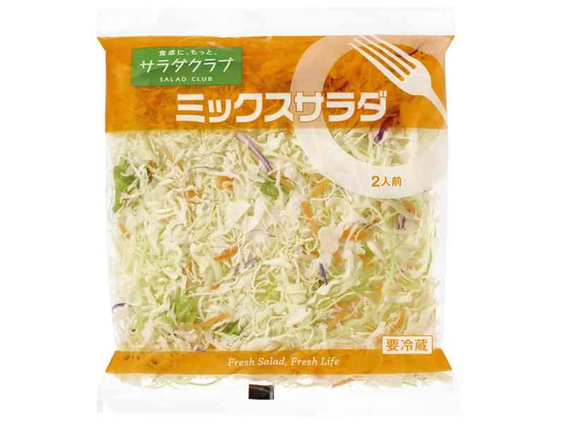 【ネタトピ】美味しそうなサラダを作ろう!