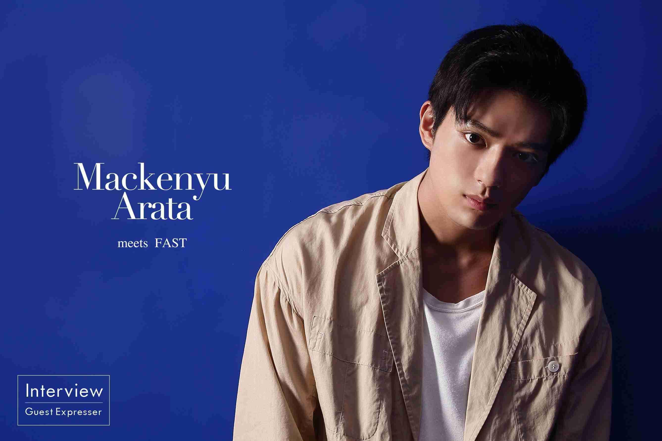 新田真剣佑 SPECIAL INTERVIEW | FAST