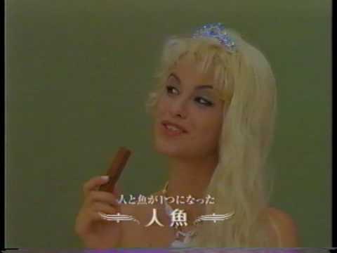 """ブルボン エルフローレ セイン・カミュ 15"""" 1995 - YouTube"""