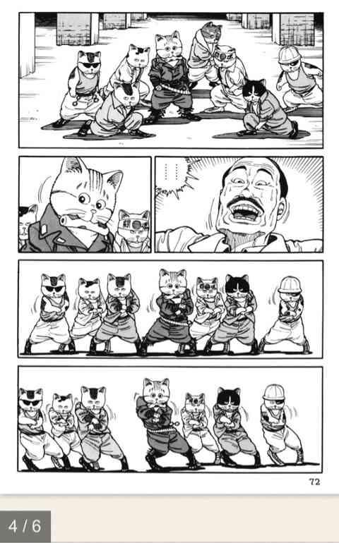 大好物?ちくわをくわえた猫の目撃画像が可愛いw