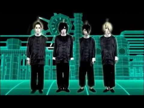 [PV] Plastic Tree - consent. [subbed] - YouTube